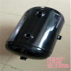 30L储气罐,远帆储气罐长期现货,中山储气罐