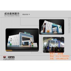 南昌展览策划设计公司、上海展克、展览策划