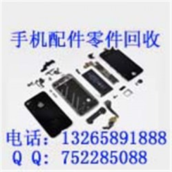 高价回收苹果7lcd液晶,显示屏、回收手机壳