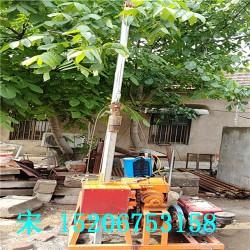 家用小型打井机 打土专用大口径水井钻机
