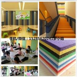 赤水市早教室墙面吸音板,幼儿园环保彩色纤