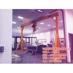 阳泉市柱式悬臂吊|伟业起重|柱式悬臂吊价格