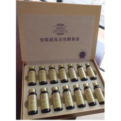台湾佳联高U酵素可以对抗压力消除紧张和不良情绪