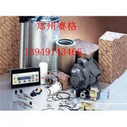 郑州阿特拉斯空压机维修、寿力空压机维修、