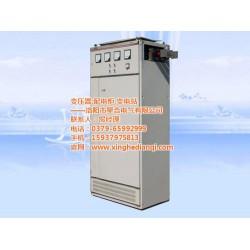 商丘0.4kv低压配电柜厂家供应|【星合变压器