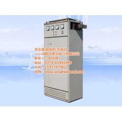 陕西10kv高压配电柜尺寸|【星合电气】