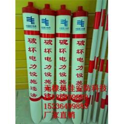 供应电力拉线保护套管电力拉线警示保护管电杆拉线反光警示保护管