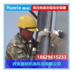 重庆110kV电缆固定用夹具,融裕高压电缆夹