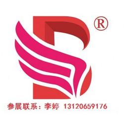 2020年武汉美博会时间、地点