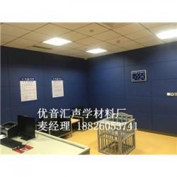 漳平市监狱办案区软包