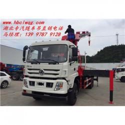 白山市临江市东风12吨8.5米货箱随车吊怎么