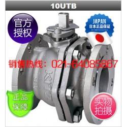 日本KITZ北泽10UTB球阀_10K-50A不锈钢法兰球阀