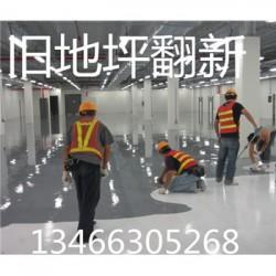 张北县 专业做环氧地坪漆有几家?
