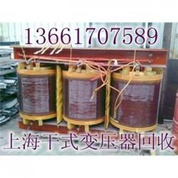 海门三相变压器回收回收%专业回收拆除变压
