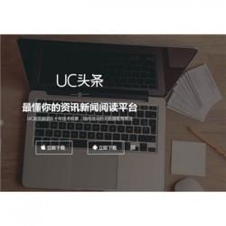 潍坊小程序公司/临沂小程序制作/青岛小程序