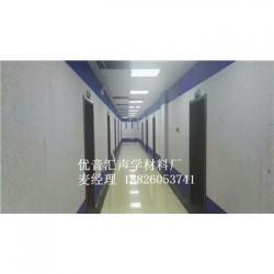 连城县监狱办案区墙面防火吸音材料