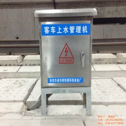 铁路上水设备|铁路上水设备配件|华新铁路环