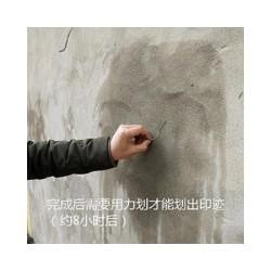墙面脱沙掉沙用治沙灵产品--涪陵区供应批发