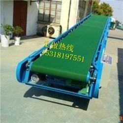 天津散装物料输送机专业专注输送机