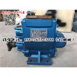 厂家买60YHCB-30油泵需要多少钱
