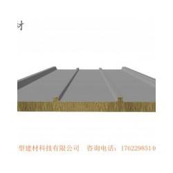 光伏聚氨酯封边岩棉夹芯屋面板