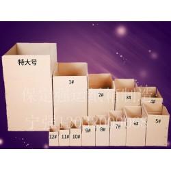 河北邮政纸箱订做,纸箱多少钱