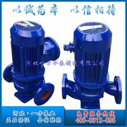 100ISG管道泵性能表|阳泉100ISG管道泵|八方