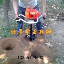 优质小型挖坑机 螺旋叶片挖坑机