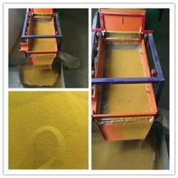 直线振动双层筛选机 小型油菜籽振动筛 电动