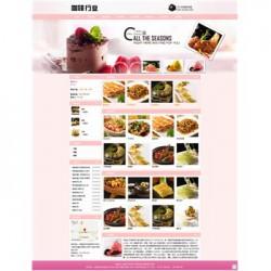 【网站制作】禹州市网站设计|树立企业形象
