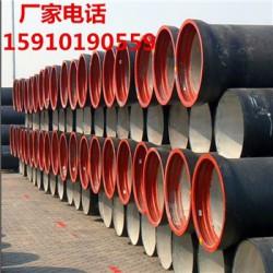 《DN500球墨铸铁管》连平县指导价