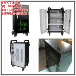 平板电脑充电车厂家_青岛充电车_云格科技