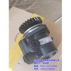 济南大瑞(图) 转向泵品种齐全 东营转向泵