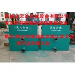 广州无污染牛油炼油锅设备不锈钢牛油炼油锅