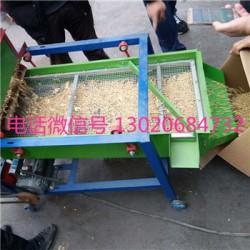 小型玉米杂质清选机 厂家热销黄大豆子振动