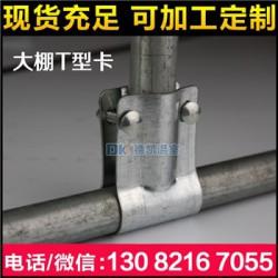 兴国大棚压膜卡槽生产厂家 低价批发压膜绳