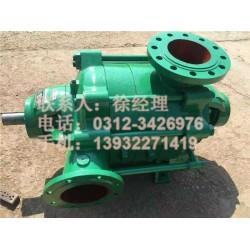 青岛卧式多级泵、65d8x7卧式多级泵、程跃泵