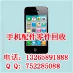 oppou3手机铝合金外壳高价格收购