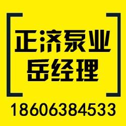 正济消防泵(多图),陕西供水设备生产厂家,广