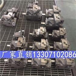 LY-A10VS045DR/31R-VPA12N00专业生产柱塞泵
