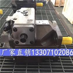 L10VSO71DR/31L-VPA12NOO柱塞泵型号