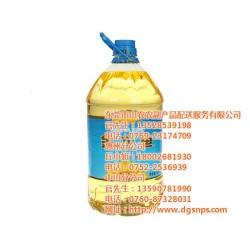 粮油批发配送价格|粮油批发配送|山农农副产