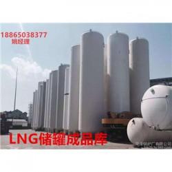 双鸭山60立方LNG储罐生产厂家,双鸭山30立方