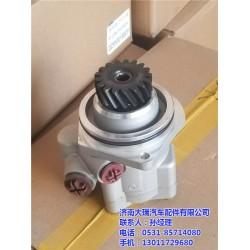 重汽转向泵WG9731471220、济南大瑞