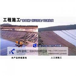 四川gcl防水毯生产厂家-欢迎您