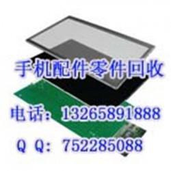 长期收购8848钛金手机面壳