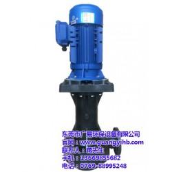 电镀循环泵厂_电镀循环泵_广易环保(查看)