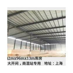 二手钢结构收购,安徽商混站专用厂房厂房