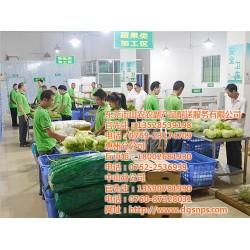 山农农副产品配送(图)、东莞膳食承包商哪里