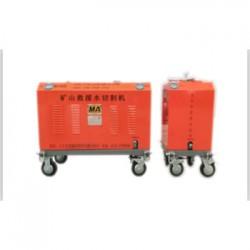 矿山救援便携式水切割机